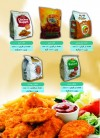 مواد غذايي، استخدام فروشنده حضوری