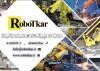 شرکت ربات کار، استخدام حسابدار