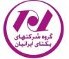 گروه یکتای ایرانیان، استخدام ویزیتور ملزومات پزشکی مصرفی