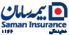 نمایندگی 1166 بیمه سامان، استخدام کارمند فروش تلفنی انواع بیمه نامه